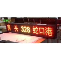 Quality P10 Gprs Single Red Dip Bus Car Led Sign Display Screen Wireless Anti - Seismic for sale