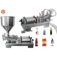 Quality Small Filling Machine High Viscosity Liquid Bag In Box Filling Machine for sale
