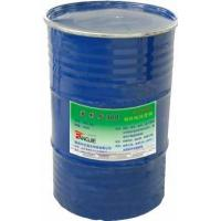 IRIS-650 Wire Rope Lubricant