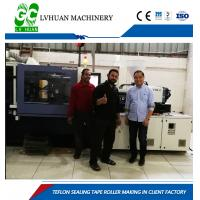 China Compact PTFE Extrusion Machine , Polymer Extrusion Machine Low Electric Loss on sale