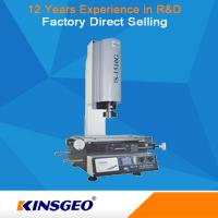 Quality KJ-MS Optical Coordinate Measuring Machines For Computer Connection for sale