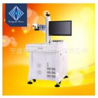 Buy cheap CO2 Fractional Laser beauty equipment Scar Removal from wholesalers