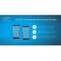 Quality LED Glass Screen/Indoor Signage/Window Displays/Transparant Advertising Display for sale