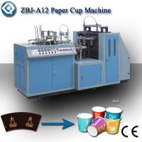 Quality ZBJ-A12 Automatic single PEcoated paper cup making machine for sale