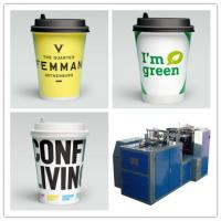Quality Paper Coffee Cup Making Machine,automatic paper coffee cup making machine 2oz to 32oz for sale