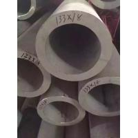Buy cheap 17-7PH SUS631 S17700 DIN1.4568 Stainless Steel Seamless Tube Stainless Steel from wholesalers