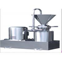 Quality Plastic Bag Packaging Small Pasteurized Milk Processing Equipment with Fresh Milk / Milk Powder for sale