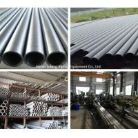 Quality seamless stainless steel pipe/304 stainless steel pipe price per meter/stainless steel welded pipe for sale