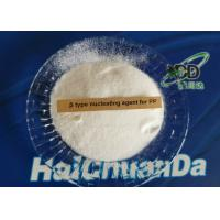 Quality Chemical Auxiliary Agent / Nucleating Agent NB-328 White Pure Powder for sale