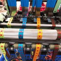Buy men's briefs elastic ,cotton boxers elastic band weaving machine at wholesale prices