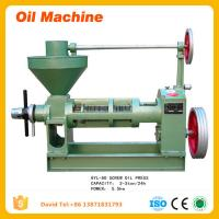 China Electric motor drive high precision oil extractor oil press, oil expeller machine manufact on sale