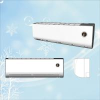 China HAD series split type air conditioner on sale