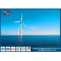 Buy cheap Q235 Anti Rust Conical Wind Turbine Pole Tower / Wind Generator Towers ISO CNAS from wholesalers