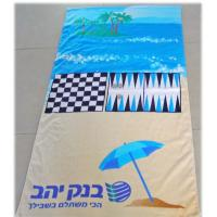 Quality Customized Beach Towel for sale