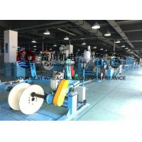 Quality Fuchuan Cable Wire Extrusion Machine For PVC Extruding Automatic Wire Production Line for sale