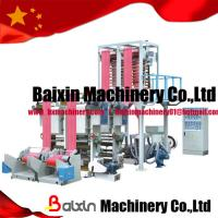 Quality Blow Film Extrusion Machine for sale