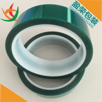 Quality PET green silicone adhesive tape for sale
