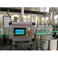 Quality 18 Rising Heads Fruit Juice Production Line , 150ml - 2000ml Hot Fill Bottling Equipment for sale