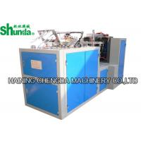 Quality Professional Paper Cup Packing Machine for sale