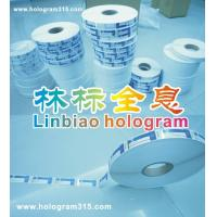 Buy cheap Holographic hot stamping stickers from wholesalers