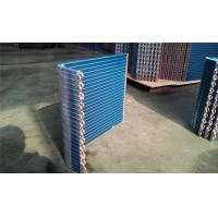 China hydrophilic condenser coils for air conditioner on sale