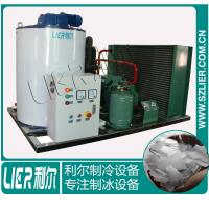 Professional Ice Flake Machine , Seawater Flake Ice Plant LRH-3T