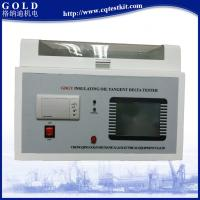 Quality GDGY Electrical Oil Liquid Medium Dielectric Loss Angle Tester for sale
