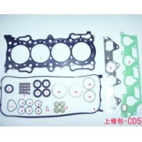 Buy full set cylinder head gaskets kits for Honda CD5 at wholesale prices
