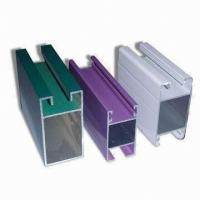 China Alloy 6063 Extrusions commercial aluminum doors profiles For decoration on sale