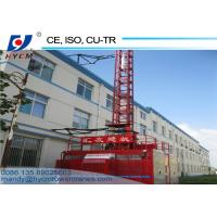 China Temporary Construction Material Lifter Double Cage SC200/200 Elevator on sale