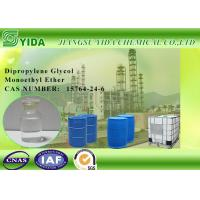 Quality Non - Food Pesticide Products Dipropylene Glycol Monoethyl Ether Cas Number 15764-24-6 for sale