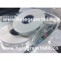 Buy cheap 2d3d holograms label from wholesalers