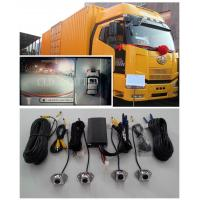 Buy cheap Reversing, Parking System for Buses and Trucks, 360 Bird View System, Monitoring System, Four-way DVR from wholesalers