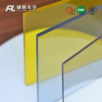 Quality 9mm Transparent PMMA Acrylic Sheet High Molecular Weight For Painting Line for sale