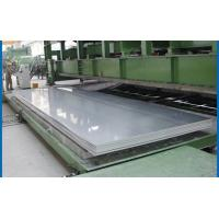 Buy cheap professional China 5005 aluminum sheet Manufacturers and Suppliers from wholesalers