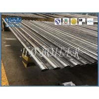Buy cheap Membrane Steel Boiler Water Wall Panels In Power Station And Industrial from wholesalers
