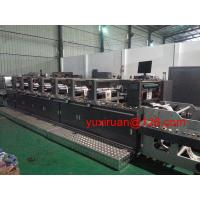 Quality 6 Color Roll To Roll Printing Machine Flexo Printing Equipment For Paper Cup for sale