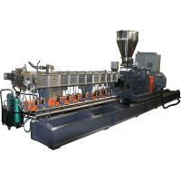 Quality Granulator Production Pvc Pelletizing Machine 500 Kg / H Water Strand Cutting System for sale