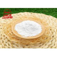 Quality Filling Material Activated Calcium Carbonate Powder With SGS Certificate for sale