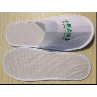 Buy cheap low price non-woven fabric slipper with non-slip sole from wholesalers