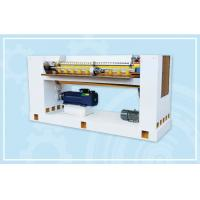 Quality NC Cut off machine spiral knife type for sale