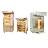 Quality OHF-32P Proofer Cabinet for sale