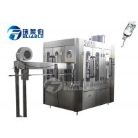 Quality High Speed Automatic Water Bottle Filling Machine For Liquid for sale