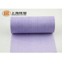 Buy cheap Soft Spunlace Nonwoven Fabric Hand Cleaning Towel Convenient from Wholesalers
