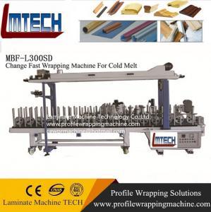 China 2016 LMTECH pvc profile wrapping machine on sale