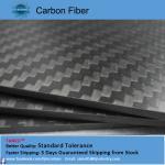 Quality Composite 3k Carbon Fiber Sheets / Boards Twill Weave 500mm*600mm*2mm for sale
