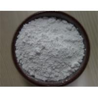 Quality Reliable Sodium Aluminum Fluoride 209.94 Molecular Weight 98% Purity for sale