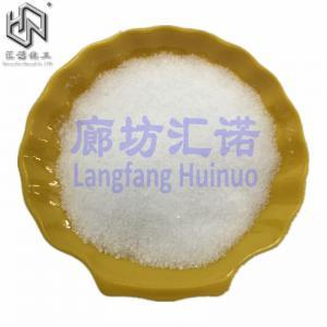 Quality manufacturer pharmaceutical bp usp grade sodium tribasic phosphate price for sale