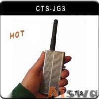 Quality GPS Jammer-anti tracking device of 1000mw CTS-JG003 for sale