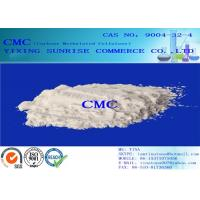 Sodium Carboxy Methyl Cellulose Particles CMC Food Processing Chemicals